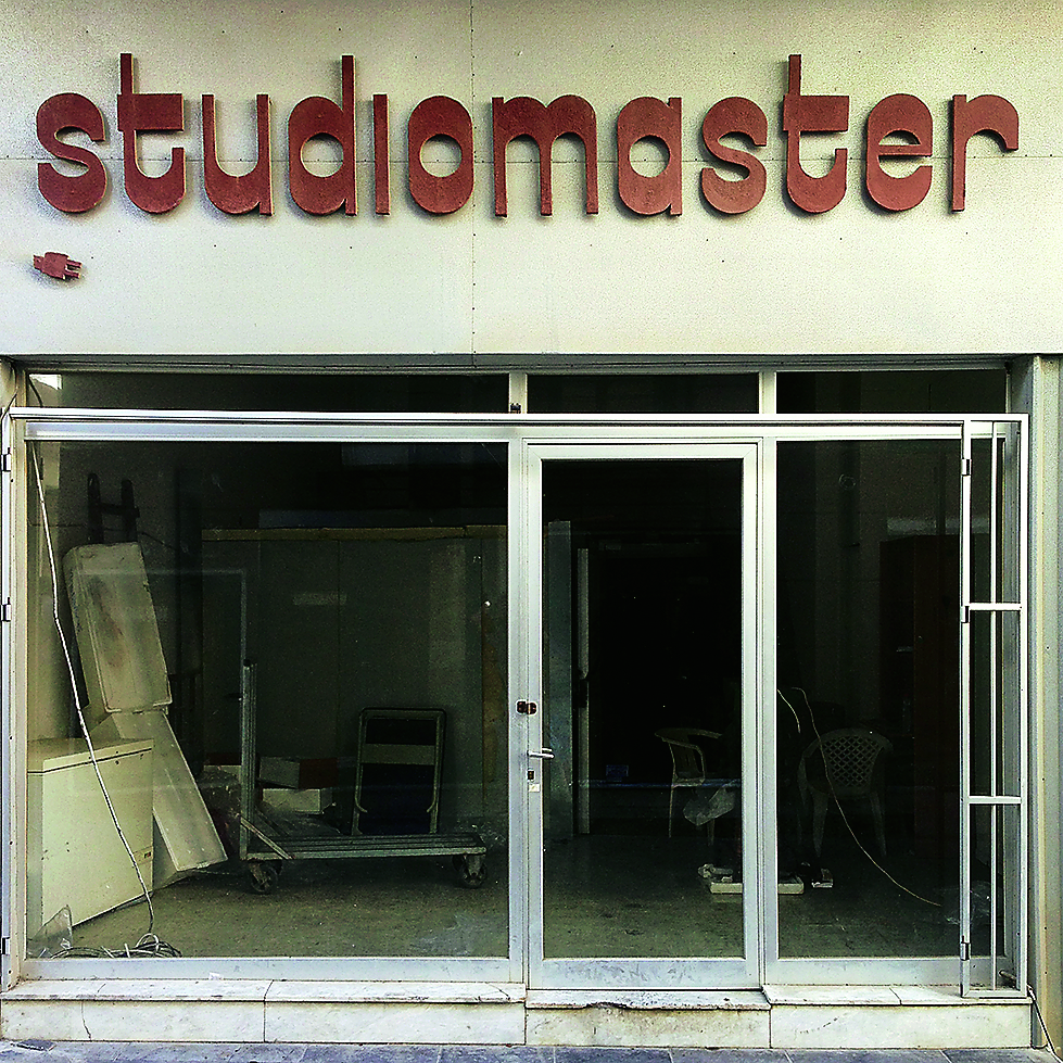 A closed down recording studio in Thiseos Str , Heraklion, Crete