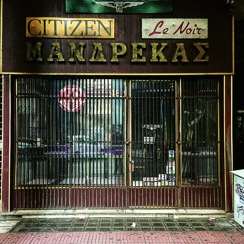 A closed down watch shop in Sokratous Str Athens